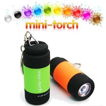 风行户外LED迷你手电筒USB充电Mini-Torch钥匙链随身便携