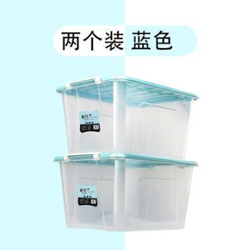 茶花收纳箱大号家用塑料有盖储物加厚特大号衣服透明收纳盒整理箱