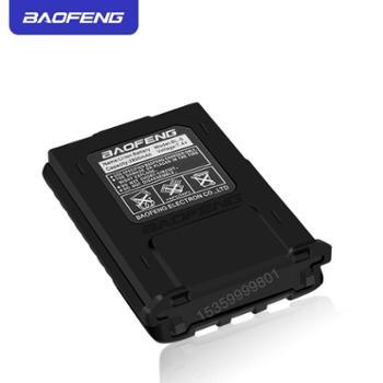 宝锋BF-UV5R对讲机电池 宝峰对讲机一代二代三代对讲机锂子电池