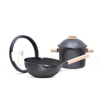 悦味创意不粘炒菜锅两件套 多功能少油烟平底锅具套装