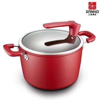 三禾汤锅不粘锅20/24cm煮面煲汤熬汤锅具燃气电磁炉通用加厚复底