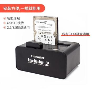 我爱谋思特移动硬盘盒2.5/3.5寸移动硬盘座usb3.0外置硬盘底座