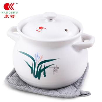 康舒砂锅耐高温炖锅大容量汤锅明火直烧汤煲家用燃气煮粥锅陶瓷煲