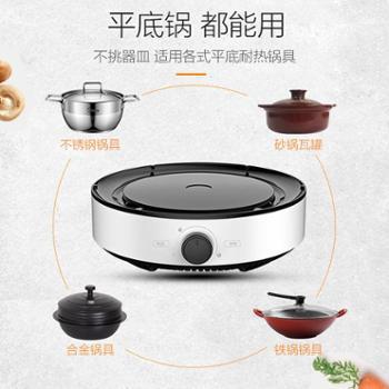 美的电火锅锅多功能家用分体式电煮锅电炒烧烤一体小电热锅煮面锅