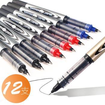 白雪牌直液式走珠笔签字笔pvn-166子弹头中性笔水性笔学生用水笔针管型速干滚珠笔职业红色黑色蓝色碳素可爱