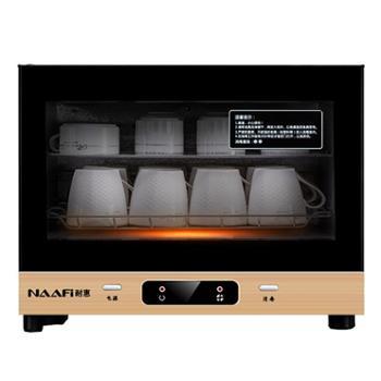Canbo/康宝耐惠 XDR30-TNP1消毒柜家用小型立式迷你茶杯茶具碗柜