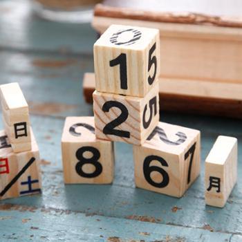 创意木质手动日历摆件卧室客厅电视柜家居摆设办公室工艺品装饰品