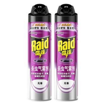 雷达杀虫剂气雾剂喷雾600ml*2瓶家用无香型杀蟑螂小飞虫驱蚊灭蚊