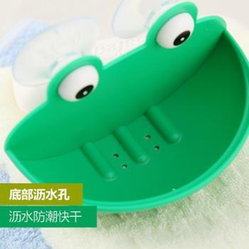 卡通青蛙香皂架肥皂盒家用吸盘壁挂式卫生间可爱免打孔个性创意
