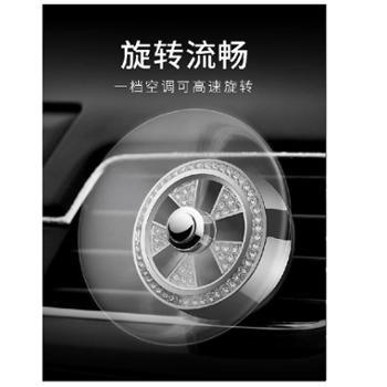 车载香水汽车用品车内饰品摆件空调出风口小风扇旋转车上装饰香薰