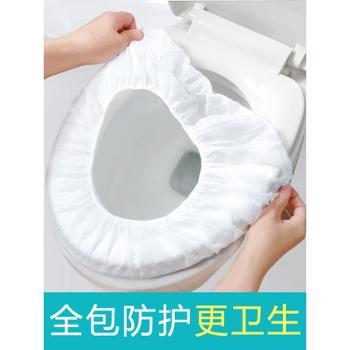 300片无纺布旅行马桶垫一次性坐垫纸产妇套入式酒店坐便套粘贴式