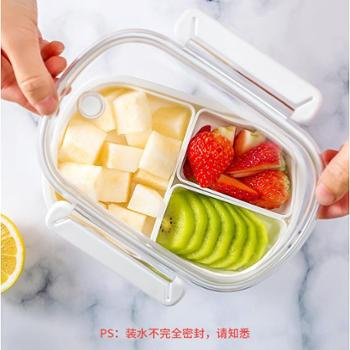日本ASVEL儿童水果盒保鲜盒分格宝宝便携外出 装水果的盒子便当盒