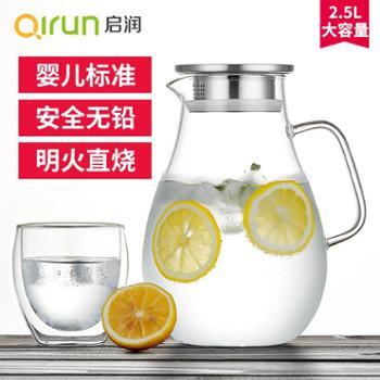 家用冷水壶防爆耐热高温凉水壶玻璃凉开水杯子大容量果汁扎壶套装