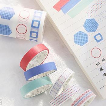 Do家 手帐和纸胶带 基础波点圆形圈圈几何圆点标手帐手帐模切易撕和纸胶带 INS风莫兰迪胶带套装纯色 7卷
