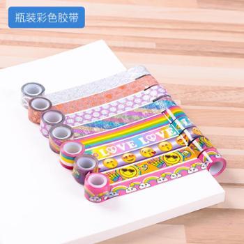 彩色和纸胶带学生儿童手工DIY手撕无痕胶纸日记本手帐装饰贴纸瓶装胶带