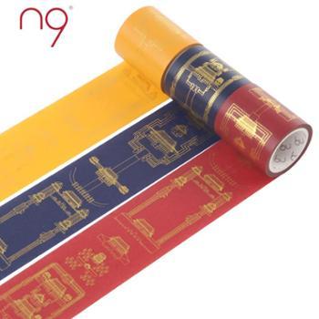 n9故宫文化创意联名锦轴系列彩色手帐古风和纸胶带5m手账本口红贴纸中国风烫金装饰胶布