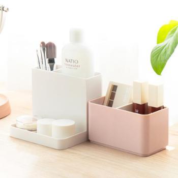 纳川办公用品文具桌面收纳盒创意笔筒护肤化妆品杂物储物盒置物盒