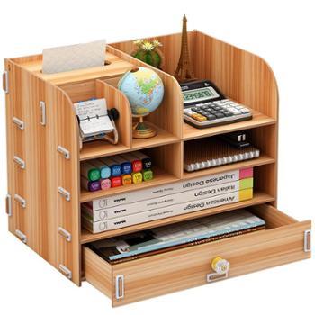 文件夹桌面收纳盒办公室用品宿舍神器杂物抽纸盒A4文具桌上置物架