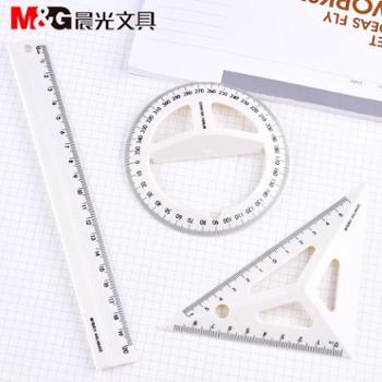 晨光文具 三件套N0435黑色白色简约时尚三角套尺