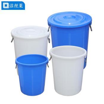 大号加厚塑料桶带盖家用大容量白色食品级储水桶消毒发酵酿酒胶桶
