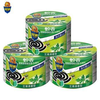 超威蚊香家用驱蚊艾草清香型 40圈3盒加大圈植物盘香微烟杀蚊香盘