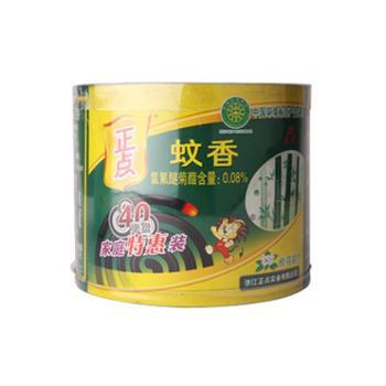 第3桶7.9正点蚊香40盘家用驱蚊蚊香盘促销文香灭蚊香清香型