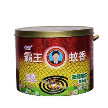 霸王蚊香桶装40盘家用清香型驱蚊微毒室内文香灭无蚊香盘托卫生间