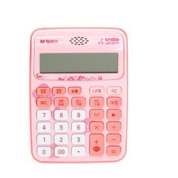 晨光计算器会计专用计算机带语音时尚个性创意学生用小号迷你便携女生可爱粉色真人发音韩国糖果色大按键