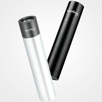 supfire神火S11强光手电筒可充电多功能远射超亮家用小迷你便携