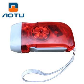 凹凸 手压电筒 便携手捏式自发电 手摇充电应急