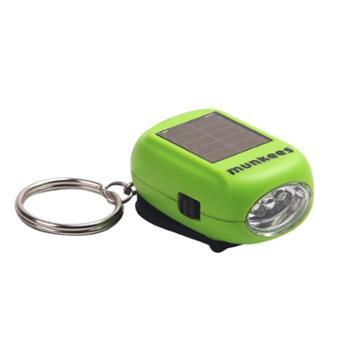 Munkees迷你手电筒小太阳能充电儿童便携手摇发电led灯