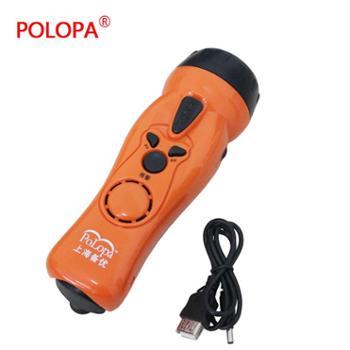 手摇应急自发电强光手电筒USB充电LED照明灯