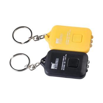 LED太阳能充电钥匙扣小型迷你验钞灯便携强光手电筒