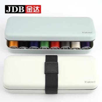 金达针线盒缝纫用品便携工具手缝小型双层针线套装家用