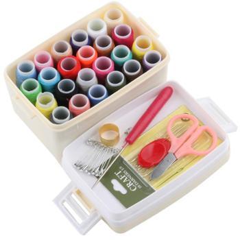 三爱 家用便携式针线盒套装小型多功能针线包