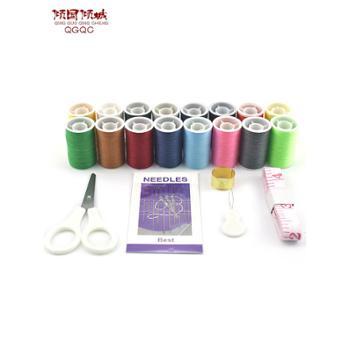 倾国倾城 针线包针线套装家用手缝多功能小型缝纫针线盒