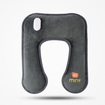 米尼U型热水袋充电防爆注水暖水宝宝毛绒布颈椎暖水袋