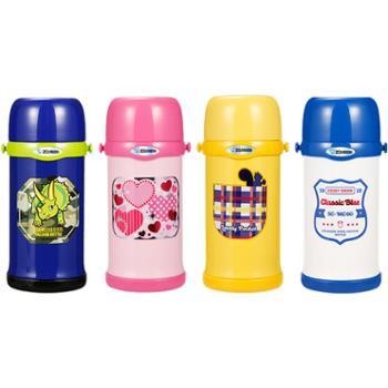 ZOJIRUSHI/象印 保温杯儿童不锈钢大容量便携可爱水壶
