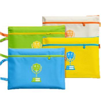 科目分类文件袋拉链手提大容量卷子试卷收纳袋书袋补习补课拎书袋