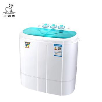 小鸭牌洗脱一体双桶双缸婴儿童宝宝小型家用半全自动迷你洗衣机
