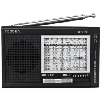 德生(Tecsun)R-911便携式半导体全波段收音机