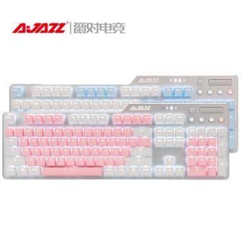 Ajazz/黑爵 机械键盘 AK35I
