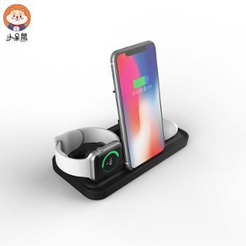 小呆鼠 无线充电器 A8 手表耳机五合一充电支架
