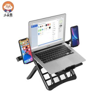 小呆鼠笔记本电脑支架HE02平板增高散热可折叠便携办公電腦架