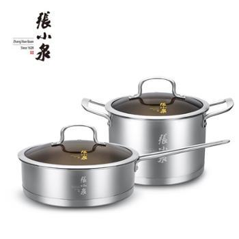 【佳博利】张小泉名家不锈钢二件套C35220100(汤锅+煎炒锅)锅体304不锈钢燃气电磁炉通用