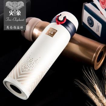 【佳博利】火象英伦保温杯 450ml 颜色随机HXB-BW015
