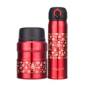 【佳博利】火象HXB-TZ034千福杯两件套