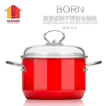 sohome 晶莹瓷釉珐琅不锈钢双耳汤锅 3.8L/20cm 6.3L/24cm R438-20H/R438-24H
