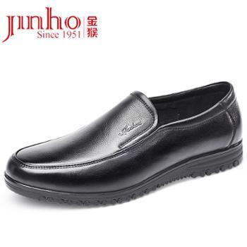 金猴商务休闲简约套脚牛皮男士皮鞋Q20040A/Q35018
