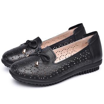 金猴(JINHOU)适孕妇妈妈鞋镂空真皮休闲套脚女士皮单鞋Q60007
